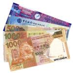 500 Hong Kong New Dollar