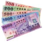 1,600 Taiwan New Dollar